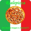 Realepizza Доставка пицца еда  Херсон!!!