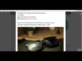 Итоги от 11.06.2016. Розыгрыш Пиксельные очки.