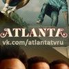 Сериал Атланта   Atlanta