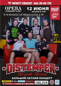 12.06 - Distemper - Opera (С-Пб)
