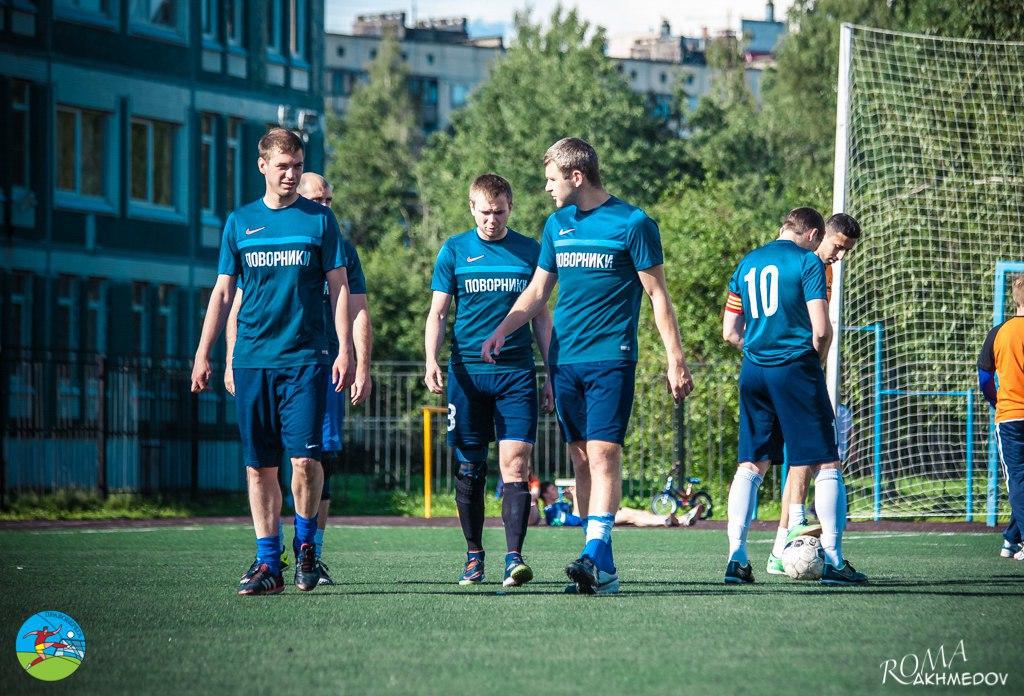 Перед началом второй половины поединка против Бизонов (14-й тур), Премьер-лига-2016.