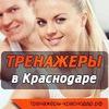 тренажеры-краснодар.рф