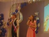 Трондина Катя и Титов Олег - песня на выпускной 9-х классов, 18.06.2016 год.