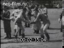 Хуреш Советский спорт 1965 № 9