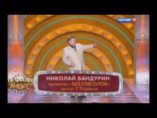 Петросян-шоу 14.10.2016.Юмор Приколы (часть-2)