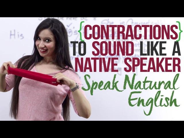 Contractions - Sound Natural Speak English like Native Speaker – English pronunciation lesson.