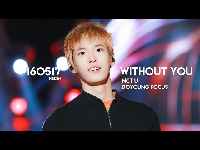 160517 소록도 열린음악회 NCT U - WITHOUT YOU (도영 FOCUS)