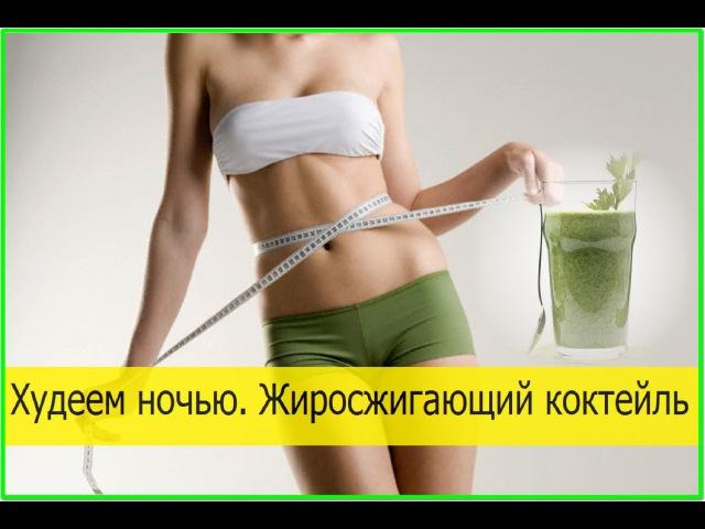 Диеты как быстро похудеть за месяц
