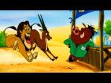 Король лев. Тимон и Пумба / The Lion King's Timon & Pumbaa. Сезон 3 Серия 3 - Лимонадное противостояние / Олимпийские игры в джу