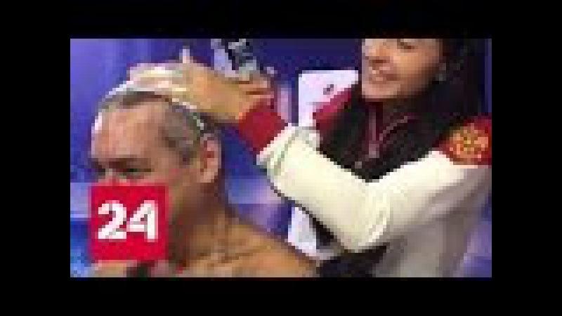 Тренера сборной РФ по фехтованию побрили наголо
