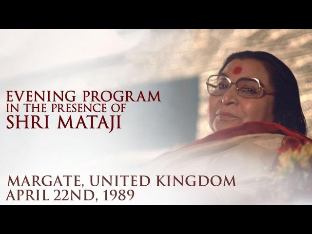 1989 0422 Eve before Hanumana Puja Margate UK DP RAW copyrights UMG SME