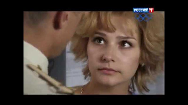 Берега моей мечты. Серия 4 (2013) Драма @ Русские сериалы