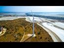 Ветряная электростанция. Щелкино. Восточно-Крымская ВЭС.