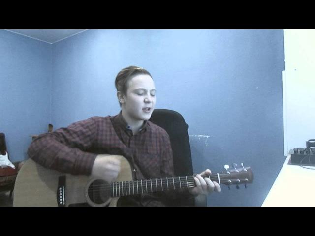 Найк Борзов-О жизнь ты прекрасна(cover)