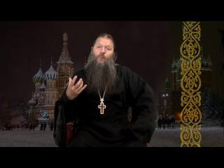 Артемий Владимиров: ИМЕН СОКРЫТОЕ ЗНАЧЕНЬЕ: ИОАНН..