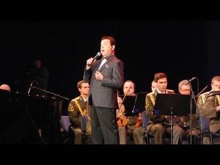 Концерт ансамбля Национальной Гвардии России и Иосиф Кобзон. Я люблю тебя жизнь. Сава центр. Белград