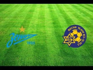 Зенит - Маккаби 2:0 Обзор матча 24.11.2016! zenith - Maccabi Tel Aviv!