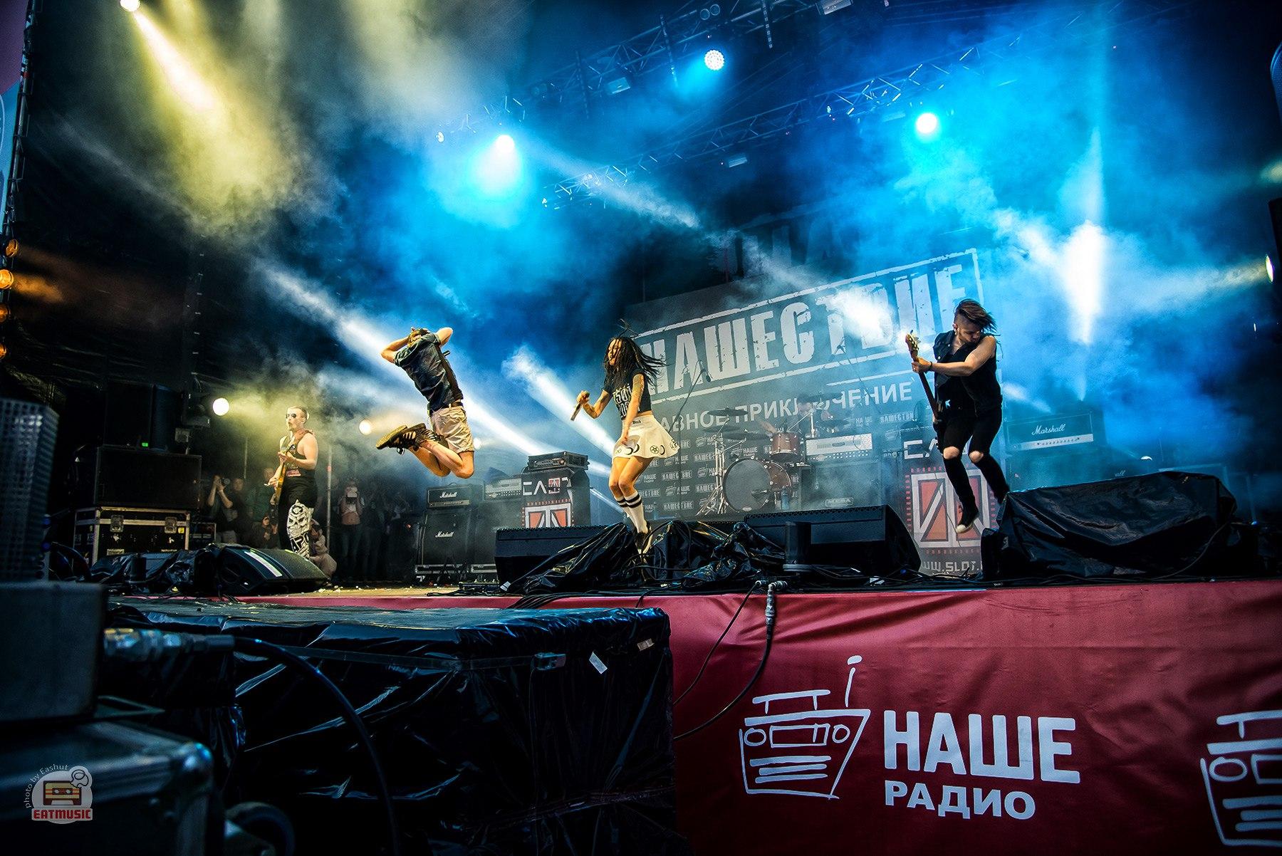 Группа СЛОТ на фестивале НАШЕСТВИЕ 2016