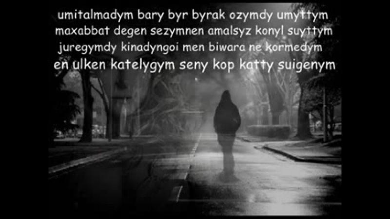 Farhat adai - ketpe(kazakh rap)