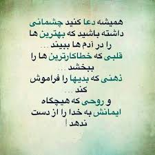 Фото №438383603 со страницы Kazem Ashuri