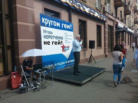 Выборы в Госдуму, за кого будут голосовать форумчане? YZBuupNsYp0