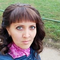 Ирина Сигарёва
