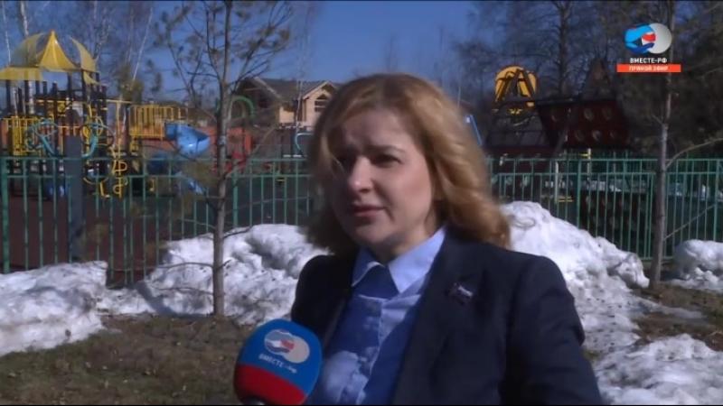 Парламентское утро Ольга Косец