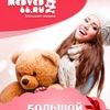 Плюшевые мишки, большие медведи в Екатеринбурге