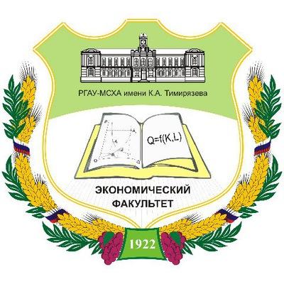 Ргау мсха бухгалтерия 8 корпус телефон регистрация ип в московской области заявление