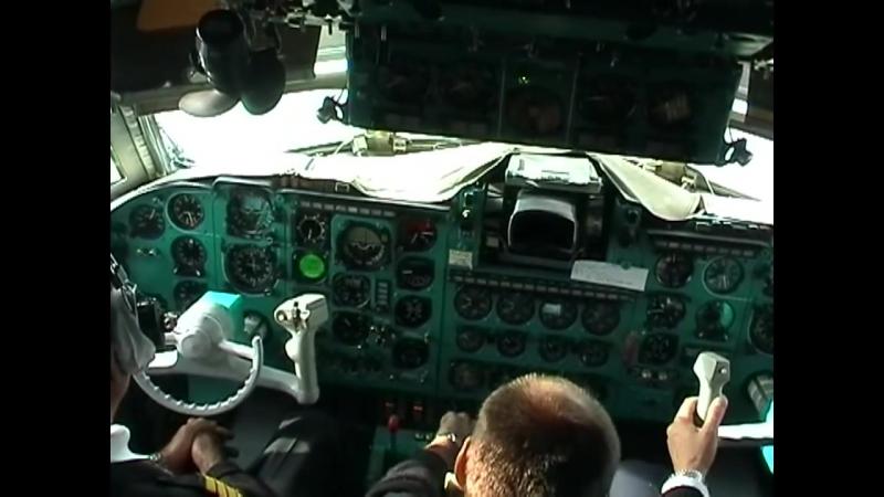 Ил-62.Заход по-русски В кабине Истлайн Чита-Домодедово