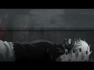 Токийский гуль (Twenty One Pilots – Heathens)