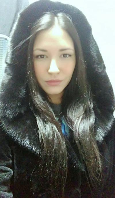 Даша Инюткина