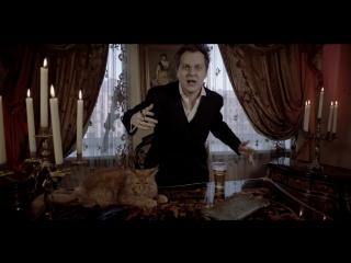 МС ХОВАНСКИЙ - Батя в Здании (Клип RAP - 18+)