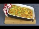Запеканка с зеленой фасолью  Быстро  просто  красиво и вкусно! Green Bean Casserole
