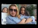 Ксения Бородина с детишками в перископе