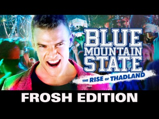 Штат Блу Маунтин: Восстание Тадлэнда - русский трейлер 2016