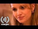 «Почему я уволил свою секретаршу», короткометражный фильм, комедия