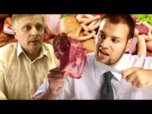 Пякин В. В. Отказ от мясоедения, вегетарианство, культура питания