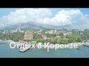 Отдых в Кореизе (Ялта) - пляжи, море, достопримечательности