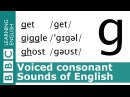 Say get giggle and ghost Voiced Consonants Pronunciation Tips g