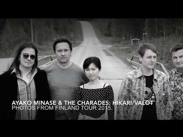 AYAKO MINASE THE CHARADES: HIKARI (VALOT)