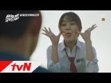 tvnghost [단독] 김소현, 이런 모습 처음이야! 코믹 연기부터 고난이도 액션까지! 160711 E