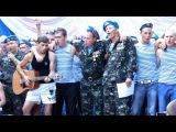 песня десантников СИНЕВА 2011 Мариуполь_автор видео Николай  Рябченко