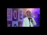 Александр Пашанов - Стриптизер (Live)