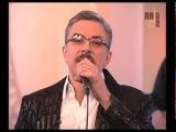 Владимир Тиссен -- Любимая (живой звук)