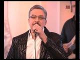 Владимир Тиссен -- Кабацкая (живой звук)