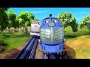 Веселые паровозики из Чаггингтона: Тренировка Гаррисона (1 Сезон/Серия 52) - мультики про паровозики