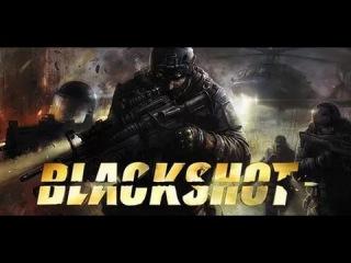 BlackShot Играю в шутер в одиночку