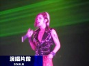 [SOULB] 2013-04-04 張根碩 JANG KEUN SUK Team H Party Taipei