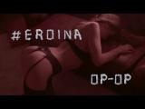 О чем поется в песне Ероина оп опCarlas Dreams - Sub Pielea Mea